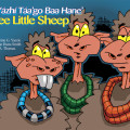 The Three Little Sheep